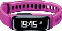 Фитнес-трекер Beurer AS81 (лиловый) -