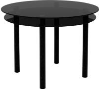 Обеденный стол Artglass Ringo Tale (серый/черный) -