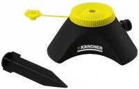 Дождеватель Karcher 2.645-025.0 -