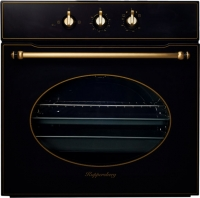 Газовый духовой шкаф Kuppersberg SGG 663 B -
