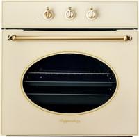 Газовый духовой шкаф Kuppersberg SGG 663 C Bronze -
