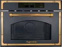 Микроволновая печь Kuppersberg RMW 969 ANT -