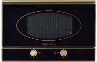 Микроволновая печь Kuppersberg RMW 393 B -