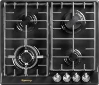 Газовая варочная панель Kuppersberg FV6TGRZ ANT Silver -