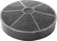 Комплект фильтров для вытяжки Kuppersberg YKF-C -