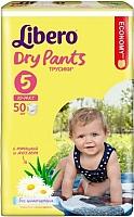 Подгузники-трусики Libero Dry Pants 5 Maxi Plus (50шт) -