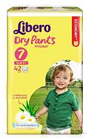Подгузники-трусики Libero Dry Pants 7 Extra Large Plus (42шт) -