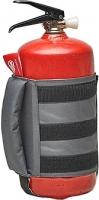 Чехол для огнетушителя ТрендБай 1143 (серый) -