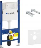 Инсталляция для унитаза Geberit Duofix 458.126.00.1 -