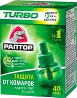 Наполнитель для фумигатора Раптор Turbo 40 ночей / G9560T -