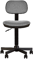 Кресло офисное Nowy Styl Logica GTS (C-73) -
