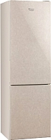Холодильник с морозильником Hotpoint-Ariston HF 4180 M -