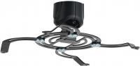 Кронштейн для проектора Kromax Projector-40 (черный) -