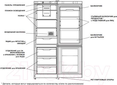 Холодильник с морозильником Indesit DF 4200 E