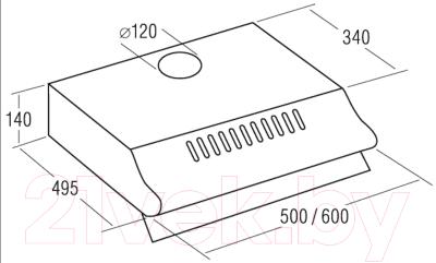 Вытяжка плоская Exiteq Standard 601 (белый)