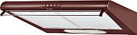 Вытяжка плоская Ciarko ZR (60, коричневый) -
