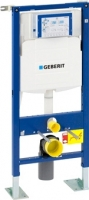 Инсталляция для унитаза Geberit Duofix 111.333.00.5 -