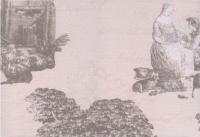 Декоративная плитка Керамин Пастораль 3/1 (400x275) -