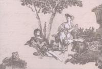 Декоративная плитка Керамин Пастораль 3/4 (400x275) -