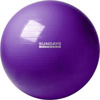 Фитбол гладкий Sundays Fitness IR97402-75 (фиолетовый) -