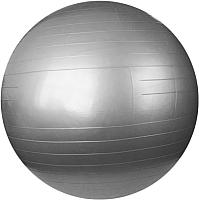 Фитбол гладкий Sundays Fitness IR97402-75 (серебристый) -