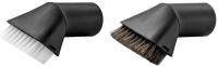 Комплект щеток для пылесоса Karcher 2.863-221.0 -