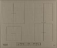 Индукционная варочная панель Hotpoint-Ariston KIA 641 B B (DS) -