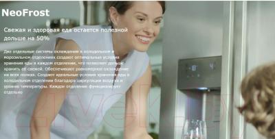 Холодильник с морозильником Beko RCNK296E21S - технология NeoFrost