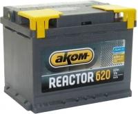 Автомобильный аккумулятор AKOM Реактор 6СТ-62 Евро / 562020009 (62 А/ч) -