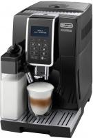 Кофемашина DeLonghi Dinamica ECAM350.55.B -