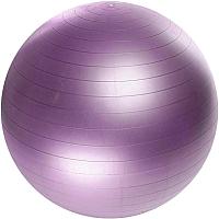 Фитбол гладкий Sabriasport 600114-4 (фиолетовый) -