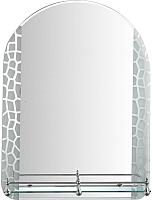 Зеркало для ванной Frap F694 -