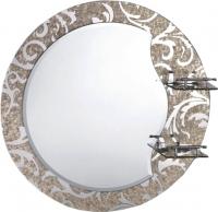 Зеркало для ванной Frap F655 -