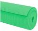 Коврик для йоги и фитнеса Gold Cup Yoga Mat (зеленый) -