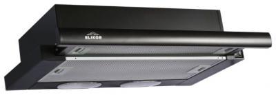 Вытяжка телескопическая Elikor Интегра 50П-400-В2Л (черный) - общий вид