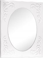 Зеркало Bliss Нежность / 0464.8 -