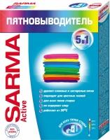 Пятновыводитель Sarma Active 5 в 1 (500г) -
