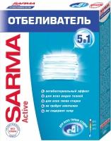 Отбеливатель Sarma Active 5 в 1 (500г) -
