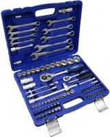 Универсальный набор инструментов KingTul KT82 -