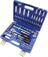 Универсальный набор инструментов KingTul KT94 -