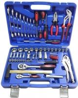 Универсальный набор инструментов KingTul KT72 -
