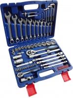 Универсальный набор инструментов KingTul KT77 -