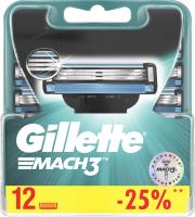 Сменные кассеты Gillette Mach3 (12шт) -