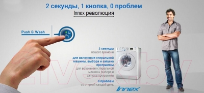 Стиральная машина Indesit BWSA51051S