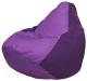 Бескаркасное кресло Flagman Груша Макси Г2.1-102 (сиреневый/фиолетовый) -