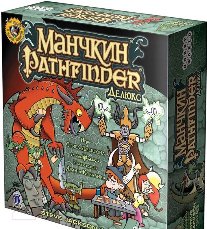 Купить Настольная игра Мир Хобби, Манчкин Pathfinder Делюкс, Россия