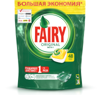 Капсулы для посудомоечных машин Fairy All in One Лимон (48шт) -