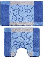 Набор ковриков Milardo 350PA68M13 -