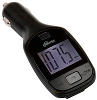 FM-модулятор Ritmix FMT-A705 -