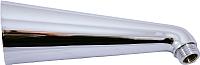 Душевой кронштейн Slezak RAV MD0033 -